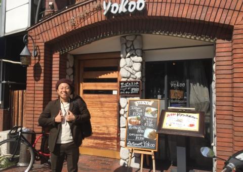 大阪市 福島区 洋食レストラン ヨコオ