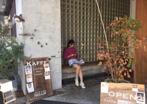 カフェ&バー NELLIE スカイビルの近く 大淀