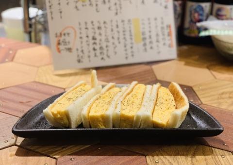 大淀 スタンドバー オレンジ 玉子サンド