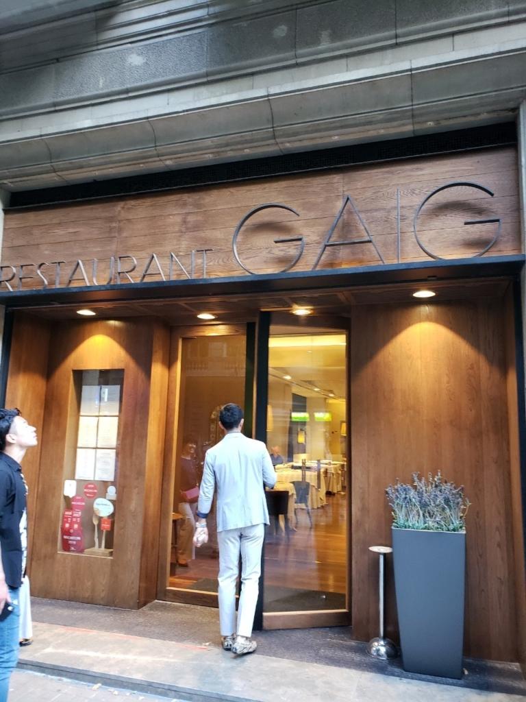スペイン 高級レストラン gaig