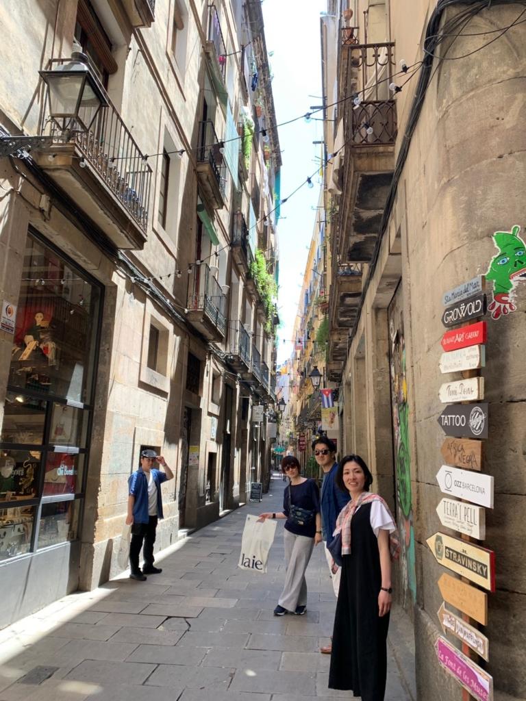 スペイン 街歩き バルセロナ