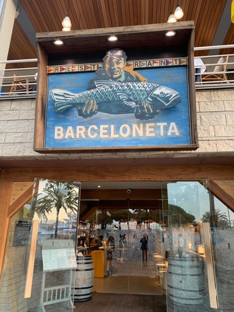 スペイン レストラン Barcelona