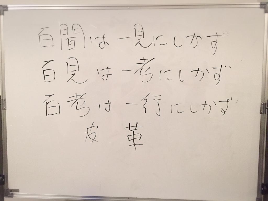 天王寺 人シリーズ JACAJACA HUKURO 吉川社長