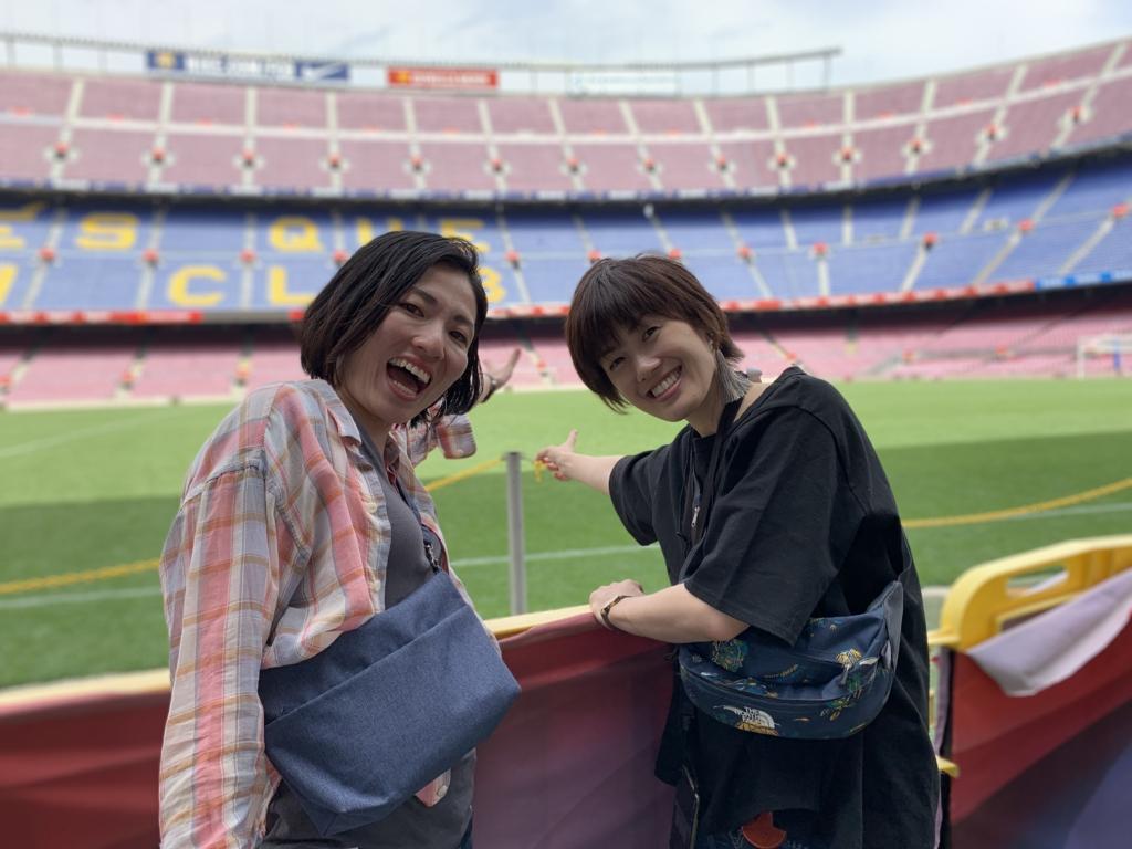 スペイン バルセロナ サッカー スタジアム