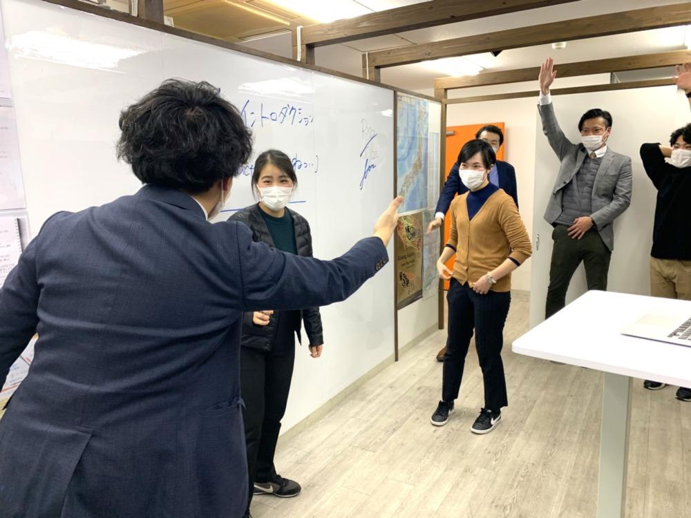 オフィス ミーティング 風景 大阪
