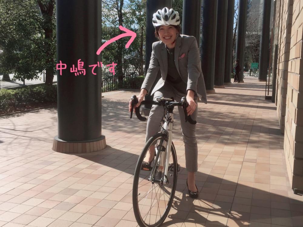 社長 自転車 シティバイク