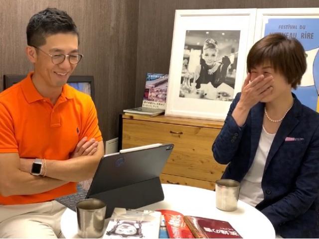 大阪 トナックブーケ 社長 対談 YouTube