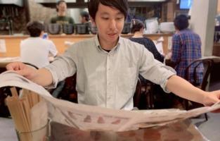 新聞 メニュー表 味噌ラーメン専門店